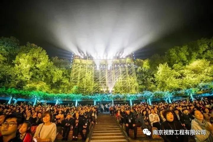 视野制造携手2017南京森林音乐会--打造艺术南京新名片林音乐会图片